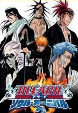 ? Bleach: Soul Carnival 2 [2009, Action, Fighting] ??? psp