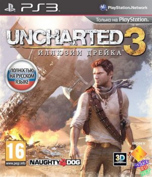 Uncharted 3: Иллюзии Дрейка [2011, EUR/RUSSOUND]