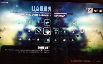 [FULL] Far Cry 3 [RUS]
