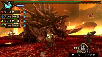 [PS3]Monster Hunter Portable 3rd HDver [JPN/JAP]