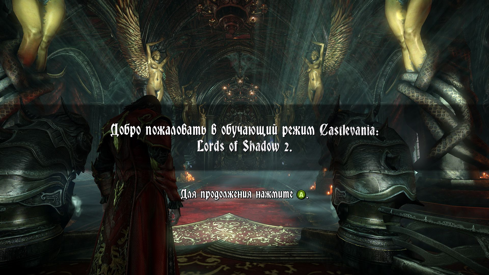 Castellastva lord of shadow 2 торрент механики prakard.