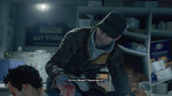 [PS3]Watch Dogs + DLC [EUR/RUSSOUND] [Repack]