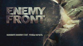 [XBOX360][JTAG][FULL] Enemy Front [RUS]