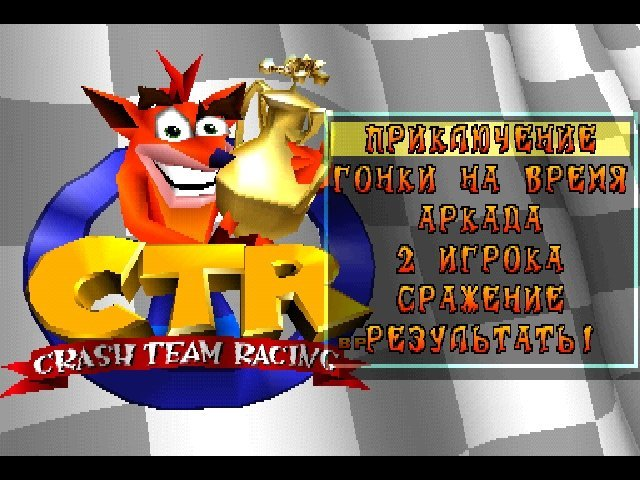 Ctr crash team racing rom (iso) download for sony playstation.