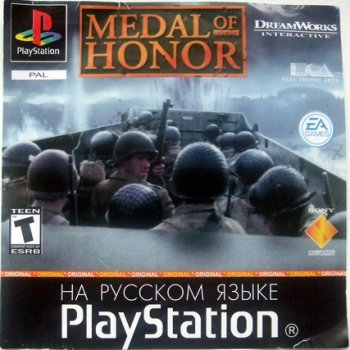 Medal of Honor (1999) [Kudos][Full RUS]