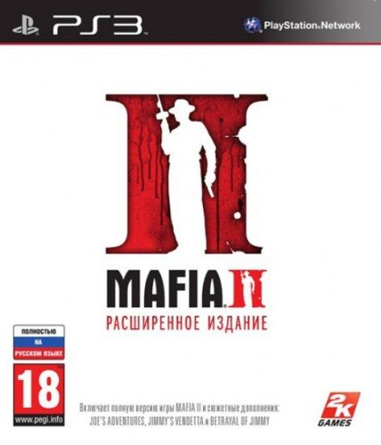 Скачать lossless repack mafia 2: enhanced edition (2012) | rus by.