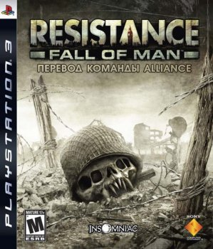 Resistance: Fall Of Man (2007) [EUR][RUS][P] [����� �� ALLIANCE]