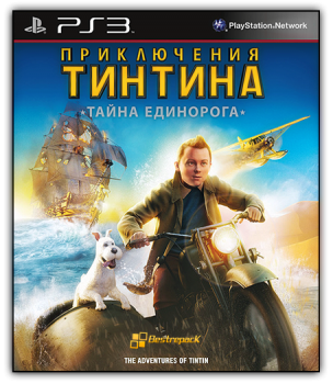 [PS3] The Adventures Of Tintin [RUS] [Repack] [2xDVD5]