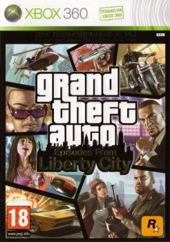 [FULL] Grand Theft Auto: Episodes from Liberty City [RUS] (Перевод от 1С без цензуры)