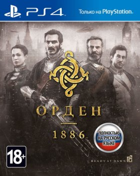 The Order 1886 [EUR/RUS]