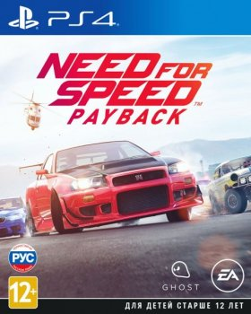 Need for Speed Payback [EUR/RUS]