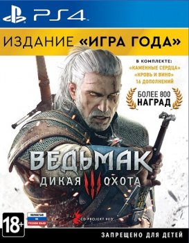 The Witcher 3 Wild Hunt Game of the Year Edition [EUR/RUS]