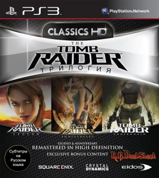 The Tomb Raider Trilogy [Cobra ODE / E3 ODE PRO] (2011) PS3 | R.G.DShock