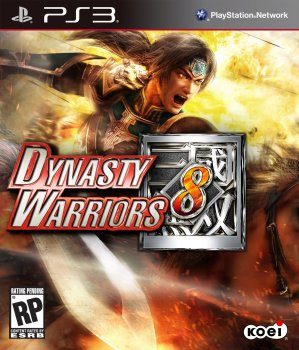 [PS3]Dynasty Warriors 8[ENG]