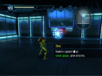 [Wii]Metroid: Other M [NTSC] [RUS] [Scrubbed]