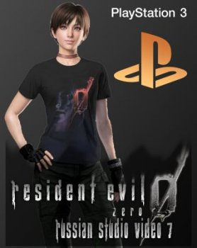 Resident Evil 0 HD Remaster (2016) [RUS][RePack][3.55/3.41/4.21+Cheat]