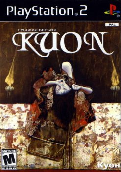 [PS2] Kuon [RUS/ENG|NTSC]