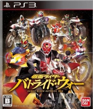 Kamen Rider: Battride War Sousei. Memorial TV Sound Edition(обновлено)
