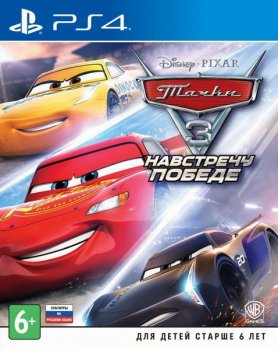 Cars 3: Driven to Win [EUR/RUS]