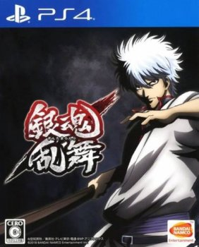 Gintama Rumble
