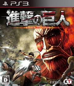Attack on Titan ps3