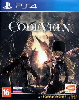 [PS4] CODE VEIN [EUR / RUS / v1.52] [PAL][1.52]
