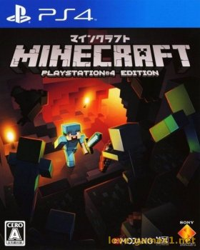 [PS4] Minecraft PlayStation 4 Edition (CUSA00265)